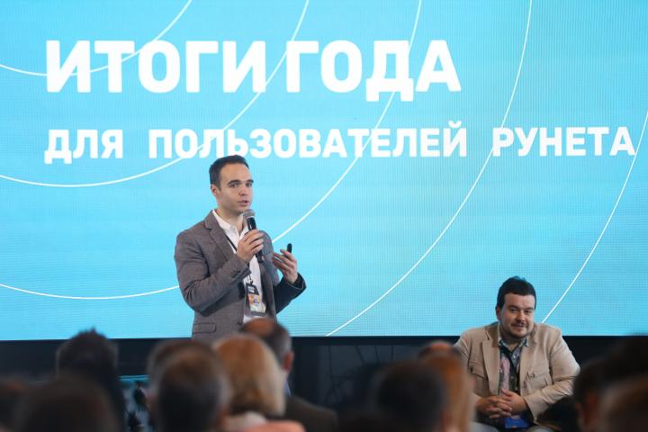 Итоги 2019 года для пользователей Рунета