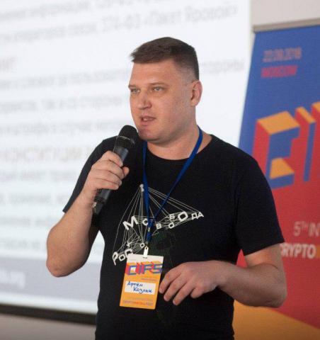 Член Правления РОЦИТ Артем Козлюк вошел в Экспертный совет при Комитете Госдумы по информполитике