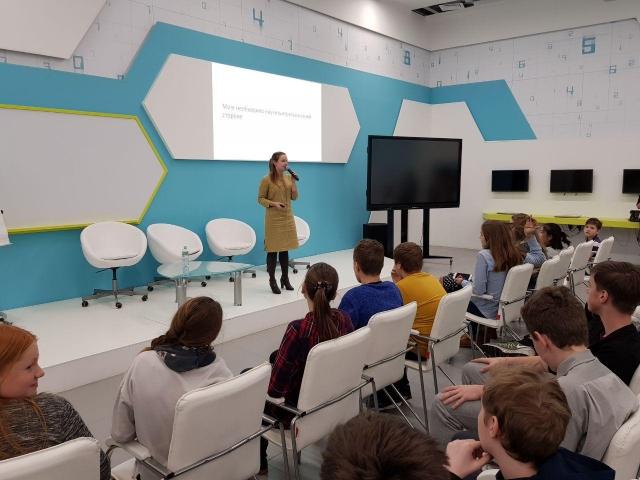 """В Москве стартовала ежегодная Конференция """"Поколение NEXT"""""""