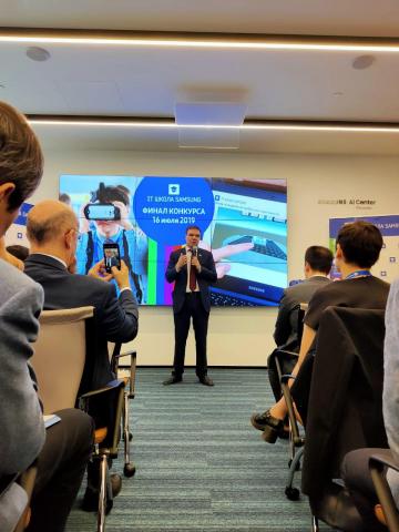 Леонид Левин принял участие в церемонии награждения победителей Всероссийского конкурса по разработке мобильных приложений «IT ШКОЛА SAMSUNG выбирает сильнейших»