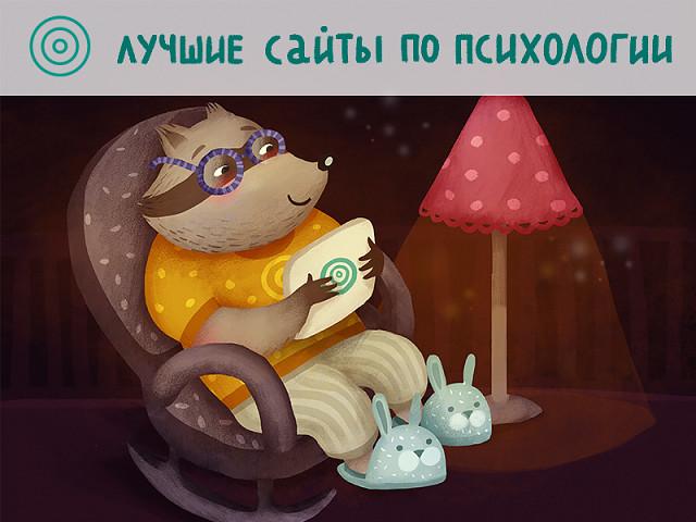 Лучшие сайты рунета для взрослых, смотреть порно картинки фэнтези